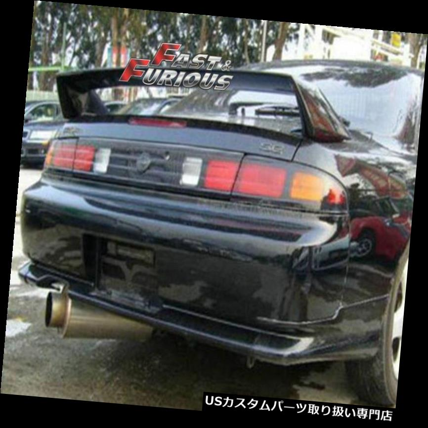 GTウィング 95 - 98 S14 200SX 240SXシルビアGTクーペ用S14 Koukiリアウイングトランクスポイラー用 FOR S14 Kouki Rear Wing Trunk Spoiler for 95-98 S14 200SX 240SX Silvia GT Coupe