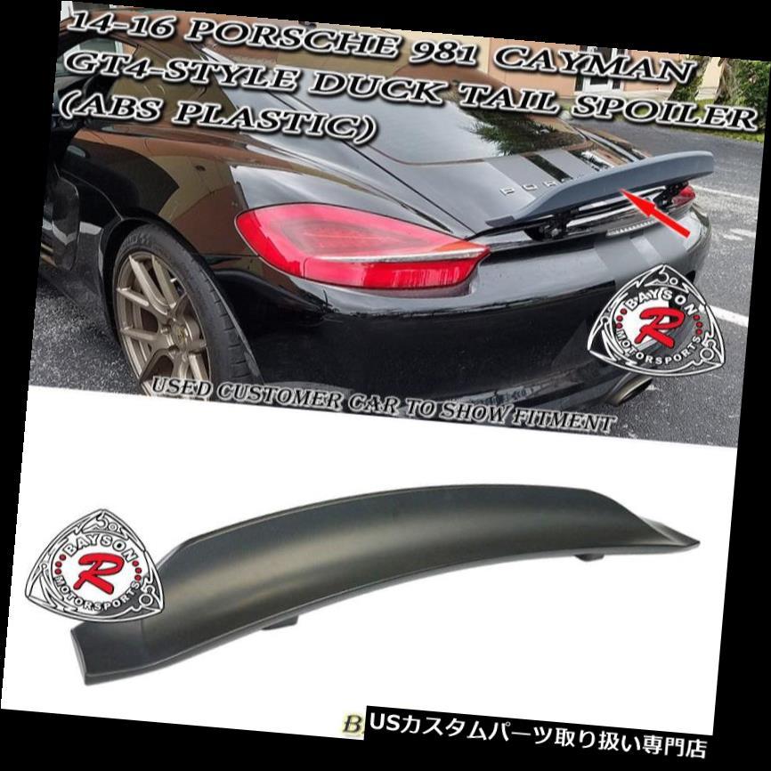 GTウィング GT4スタイルリアダックテールトランクスポイラー(ABS)14-16ポルシェ981ケイマンにフィット GT4-Style Rear Duck Tail Trunk Spoiler (ABS) Fits 14-16 Porsche 981 Cayman