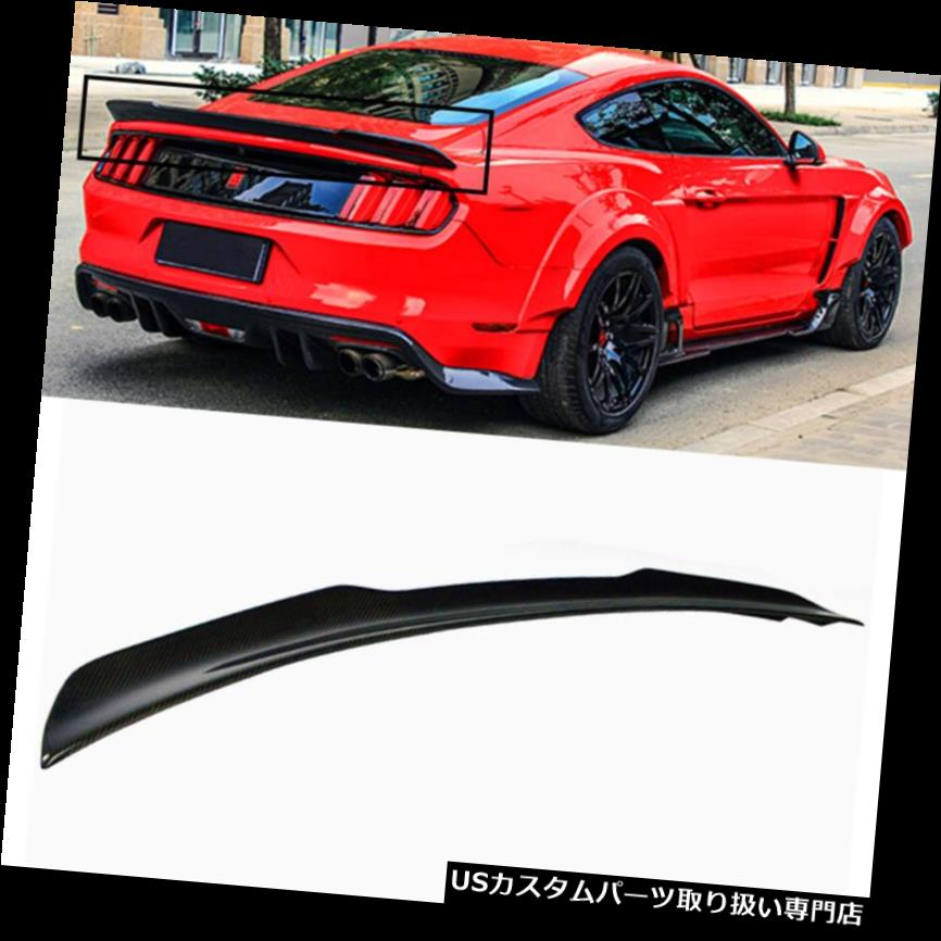 GTウィング 15-17フォードマスタングカーボンファイバーGT Hリアブートトランクスポイラーウィングリッド用 Fit For 15-17 Ford Mustang Carbon Fiber GT H Rear Boot Trunk Spoiler Wing Lid