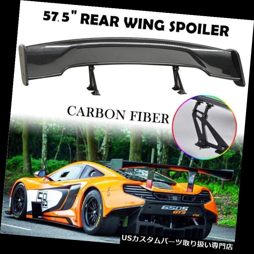 GTウィング 本物のカーボン繊維57.5のインチのスパン3D GT様式の後部トランクの調節可能なスポイラー/翼 REAL Carbon Fiber 57.5