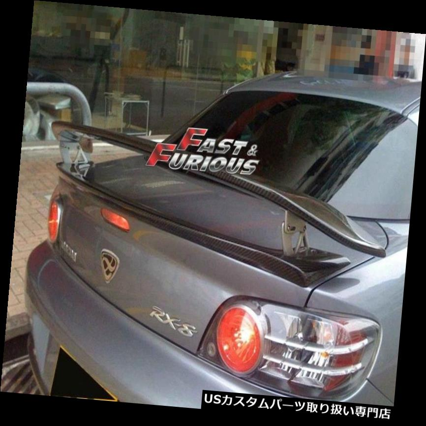 GTウィング カーボンファイバーマツダ2004-2010 RX8 MスピードJDM GTリアウィングトランクスポイラー用 FOR CARBON FIBER MAZDA 2004-2010 RX8 Mspeed JDM GT Rear Wing Trunk Spoiler