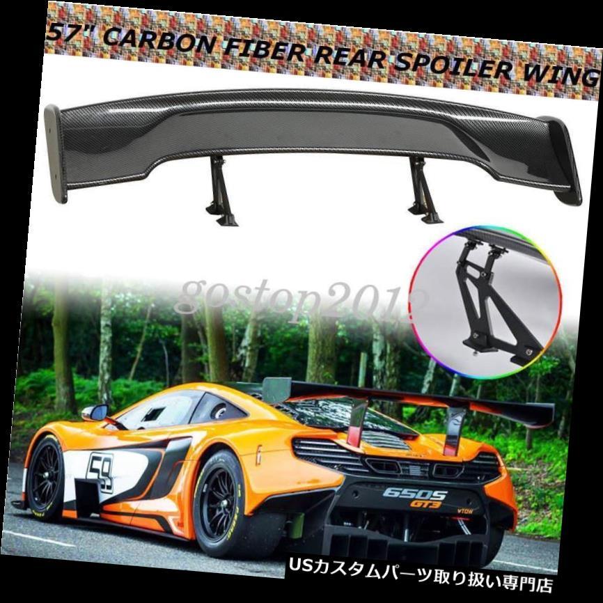 GTウィング 57 '' 145 cm 3D GTカーリアトランクツイルカーボンファイバーカラーレーシングスポイラーウイング新 57'' 145CM 3D GT Car Rear Trunk Twill Carbon Fiber Color Racing Spoiler Wing New