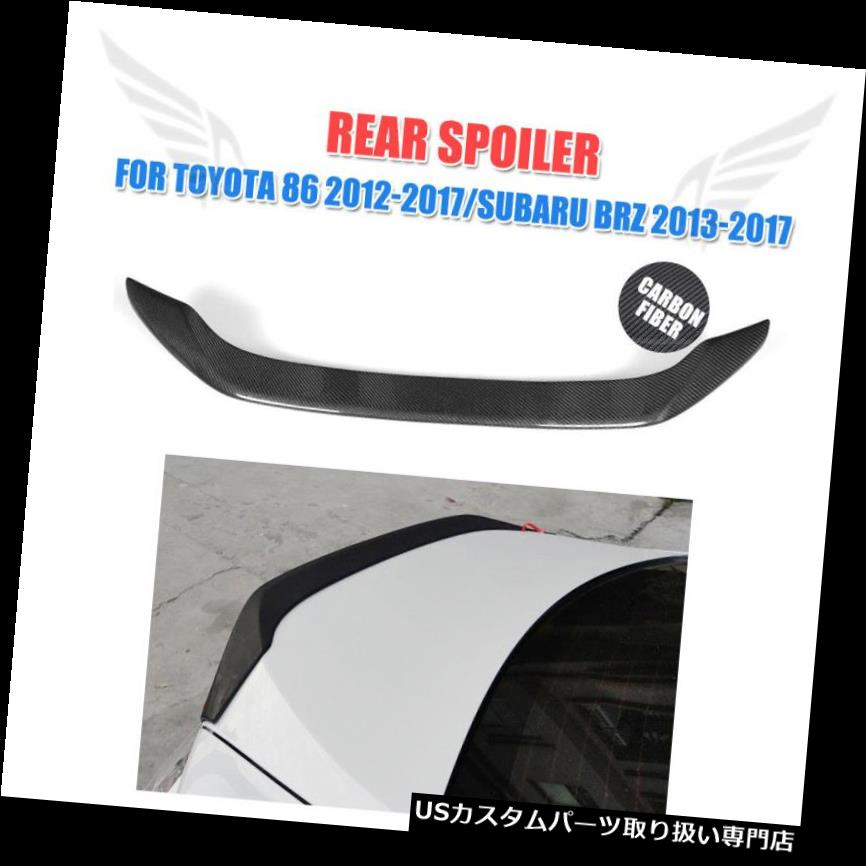 GTウィング スバルBRZ 13-17トヨタGT86 12-17用カーボンファイバーリアトランクスポイラーリッドウイング Carbon Fiber Rear Trunk Spoiler Lid Wing For Subaru BRZ 13-17 Toyota GT86 12-17
