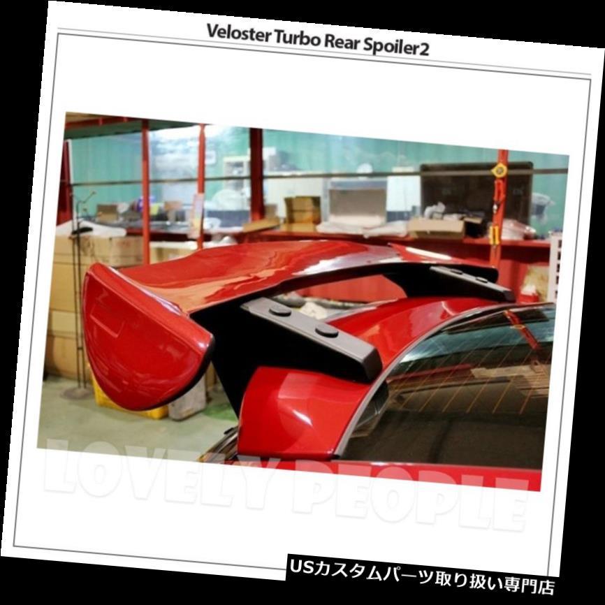 GTウィング ヒュンダイVelosterターボ11-15のための後部ウイングルーフスポイラーFRP GT-ウイングタイプVER 2 Rear Wing Roof Spoiler FRP GT-Wing Type VER 2 for Hyundai Veloster Turbo 11-15