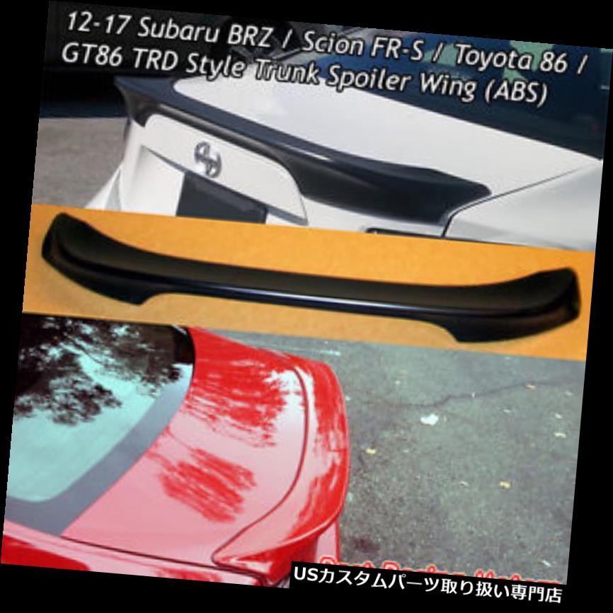 GTウィング T様式の後部トランクのスポイラーの翼(ABS)は12-19の穂木FR-S /トヨタ86 / BRZに合います T Style Rear Trunk Spoiler Wing (ABS) Fits 12-19 Scion FR-S / Toyota 86 / BRZ