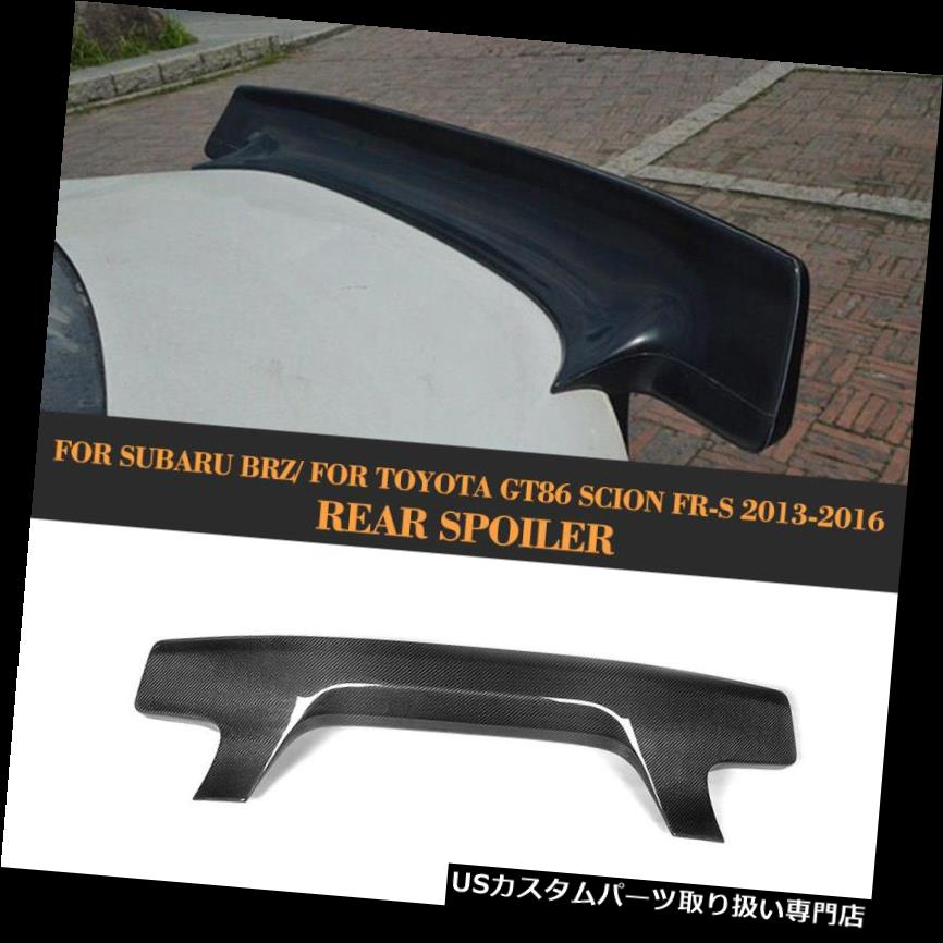 GTウィング トヨタGT86サイオンFR-SスバルBRZ 13-16用カーボンファイバーリアトランクスポイラーウイング Carbon Fiber Rear Trunk Spoiler Wing For Toyota GT86 Scion FR-S Subaru BRZ 13-16