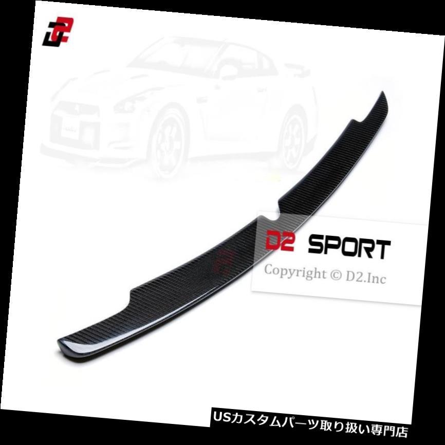 GTウィング 08-16日産GT-R R35 CBA DBA用カーボンファイバーWスタイルリアトランクスポイラーウイング Carbon Fiber W Style Rear Trunk Spoiler Wing for 08-16 Nissan GT-R R35 CBA DBA