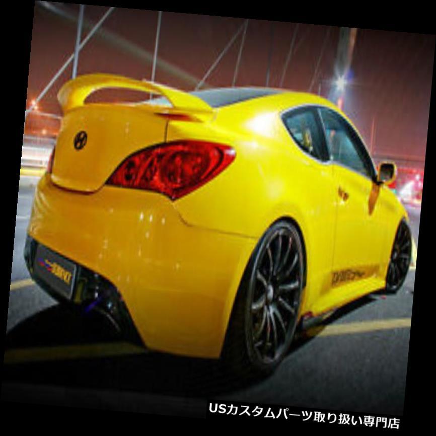 GTウィング [Kspeed](フィット:ヒュンダイ08-13ジェネシスクーペ)トランクウィングスポイラーSPEC GT2未塗装 [Kspeed] (Fits:Hyundai 08-13Genesis coupe) Trunk Wing Spoiler SPEC GT2 unpainted