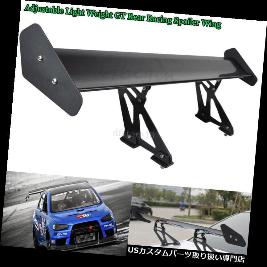 GTウィング ユニバーサルブラックアルミアジャスタブルライトウェイトGTリアレーシングスポイラーウイングカー Universal Black Aluminum Adjustable Light Weight GT Rear Racing Spoiler Wing Car