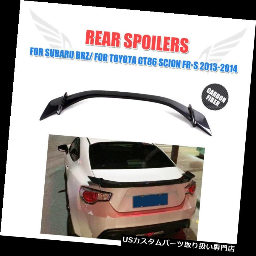 GTウィング スバルBRZサイオンFR-SトヨタGT86用カーボンファイバーリアトランクスポイラーブーツウイング Carbon Fiber Rear Trunk Spoiler Boot Wing for Subaru BRZ Scion FR-S Toyota GT86