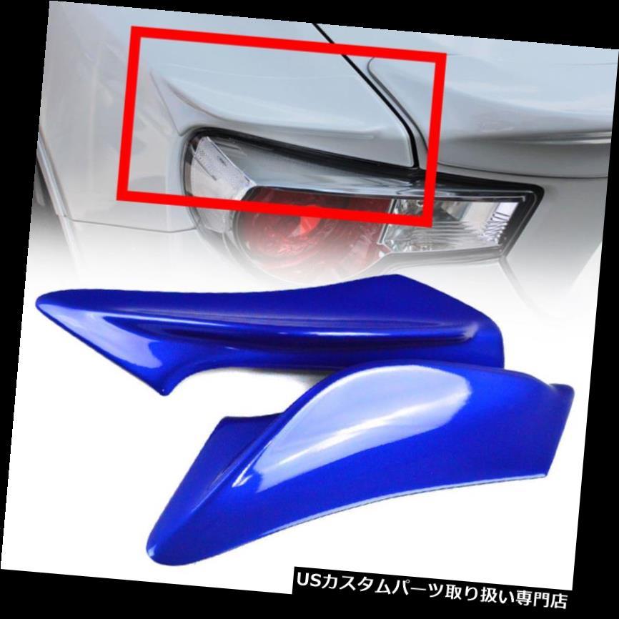 GTウィング トヨタスバルBRZ FR-Sリアトランクサイドウイング用塗料#K7XブルーパールGT86 Paint #K7X Blue Pearl GT86 For TOYOTA SUBARU BRZ FR-S Rear Trunk Side Wing