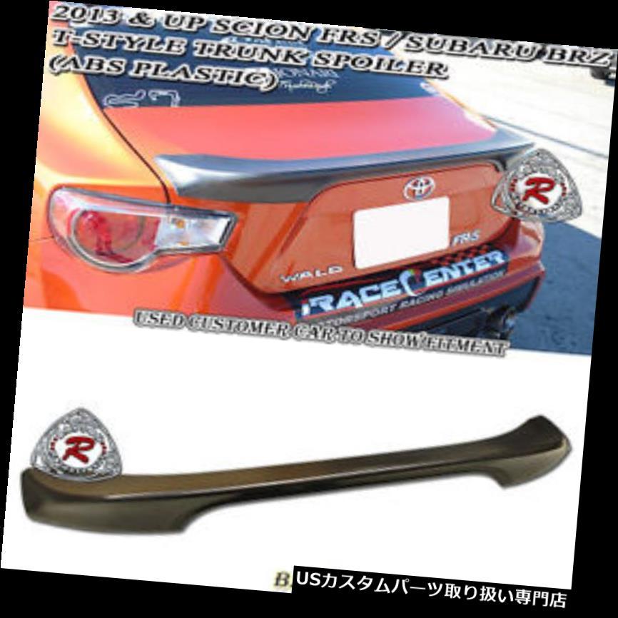 GTウィング Tスタイルトランクスポイラーウイング(ABS樹脂)は12-19 BRZ FR-Sにフィット T-Style Trunk Spoiler Wing (ABS Plastic) Fits 12-19 BRZ FR-S