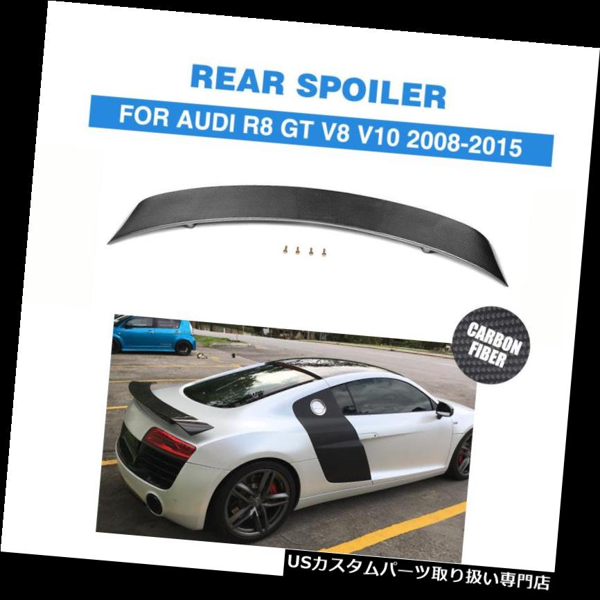 GTウィング Audi R8 GT V8 V10 08-15用カーボンファイバーオートリアブートスポイラートランクウイングフィット Carbon Fiber Auto Rear Boot Spoiler Trunk Wing Fit for Audi R8 GT V8 V10 08-15