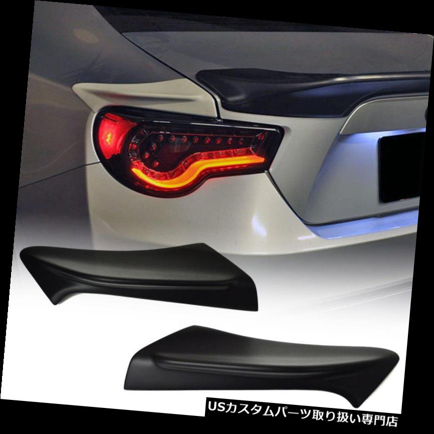 GTウィング トヨタGT86スバルBRZ FR-S用リアサイドウイング2018 Ship Today!Trunk Side Wing 2018 For TOYOTA GT86 SUBARU BRZ FR-S Rear Unpaint