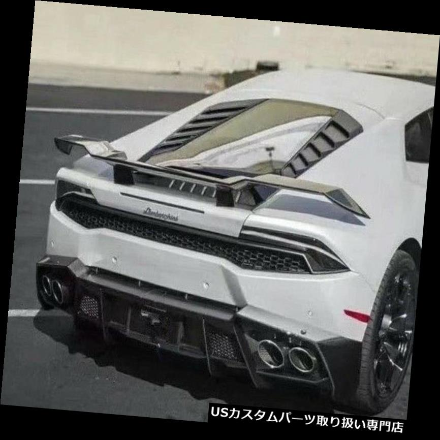 GTウィング Lamborghini Huracan LP610 LP580 2014-18用ドライカーボンスポイラーGTウイング Dry Carbon Spoiler GT Wing For Lamborghini Huracan LP610 LP580 2014-18