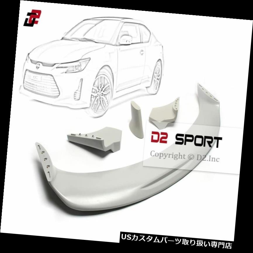 GTウィング スバルBRZサイオンFR-S用GTスタイルリアトランクブーツABSスポイラーウイング GT Style Rear Trunk Boot ABS Spoiler Wing for Subaru BRZ Scion FR-S