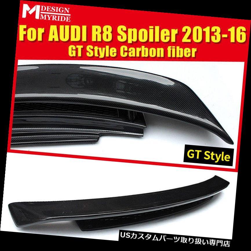 GTウィング アウディR8リアスポイラーGTスタイルカーボンファイバーリアトランクスポイラーウィング2013-2016用 For Audi R8 Rear Spoiler GT-Style Carbon Fiber Rear Trunk Spoiler Wing 2013-2016