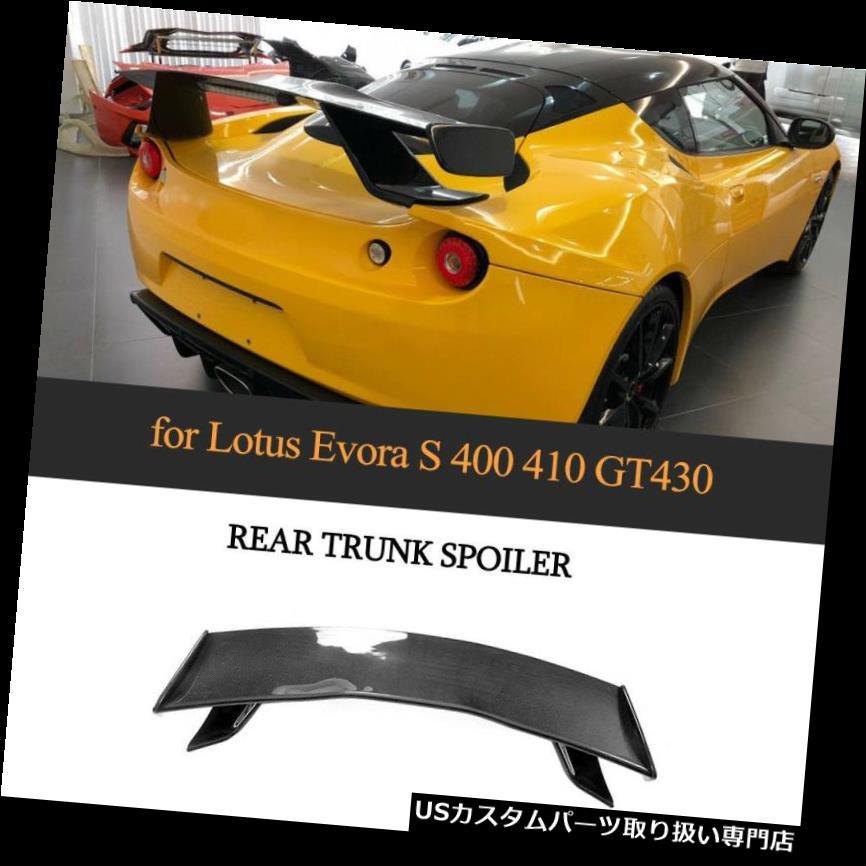 GTウィング ロータスエボラS 400 410 GT 430スポーツ用ファイバーリアトランクスポイラーウィング10?15個のカーブ  For Lotus Evora S 400 410 GT430 Sport10-15Carbon Fiber Rear Trunk Spoiler Wing