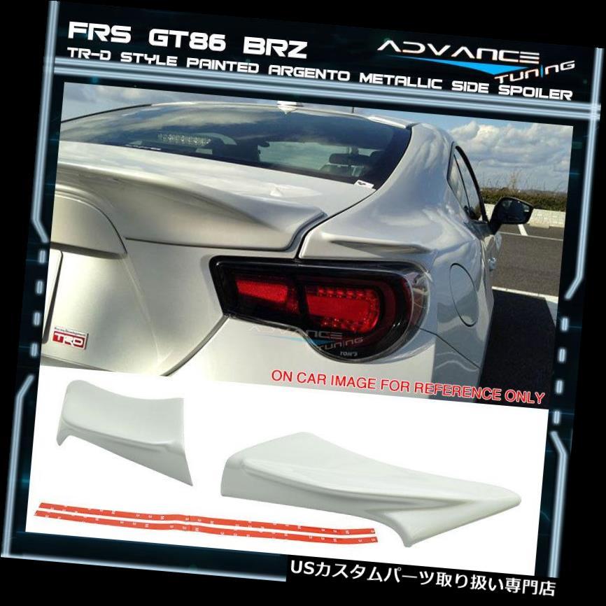 GTウィング フィットFRS GT86 FT86 TR D OEM色#D6S ArgentoメタリックJDMサイドスポイラー Fit FRS GT86 FT86 TR-D OEM Painted Color # D6S Argento Metallic JDM Side Spoiler