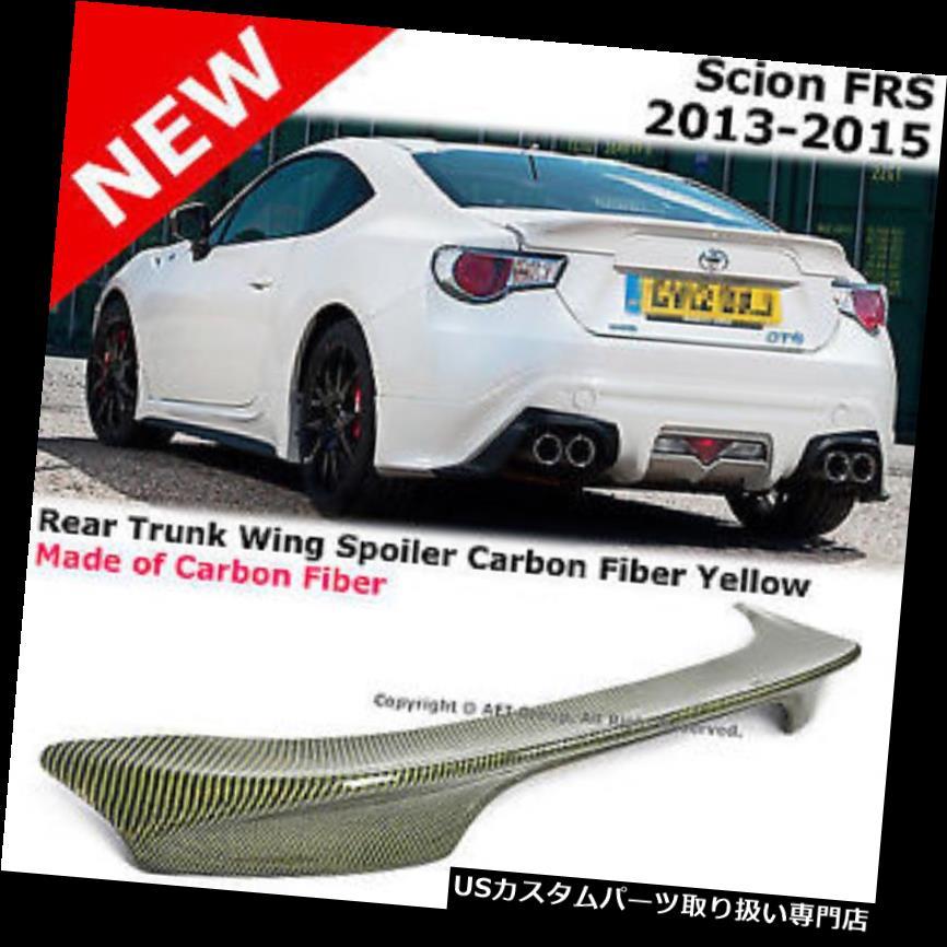 GTウィング BR-Z 13-15イエローカーボンファイバーTスタイルトランクウイングスポイラー用GT86サイオンFRS GT86 Scion FRS For BR-Z 13-15 Yellow Carbon Fiber T Style Trunk Wing Spoiler