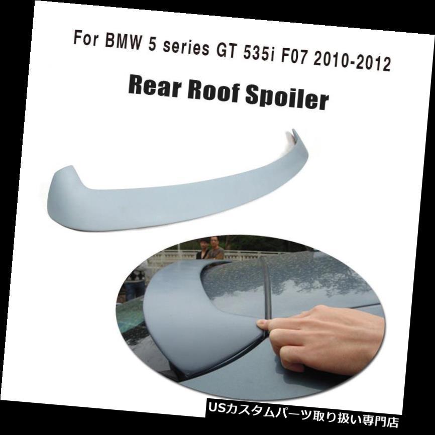 GTウィング BMW 5Series GTグランツーリスモ535i 550i用リアルーフスポイラー未塗装トランクウイング Rear Roof Spoiler Unpainted Trunk Wing for BMW 5Series GT Gran Turismo 535i 550i