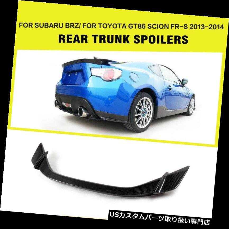 GTウィング カーボンファイバーリアトランクスポイラーフタウィングリップフィット用トヨタFT86 GT86サイオンFR-S Carbon Fiber Rear Trunk Spoiler Lid Wing Lip Fit for Toyota FT86 GT86 Scion FR-S