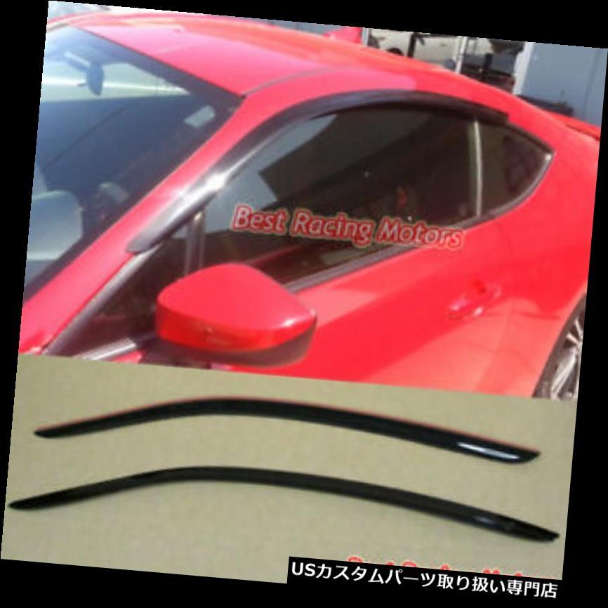 GTウィング JDM様式の側面の窓のバイザーは12-19のサイオンFR-S /トヨタ86 2drに合います JDM Style Side Window Visors Fits 12-19 Scion FR-S / Toyota 86 2dr