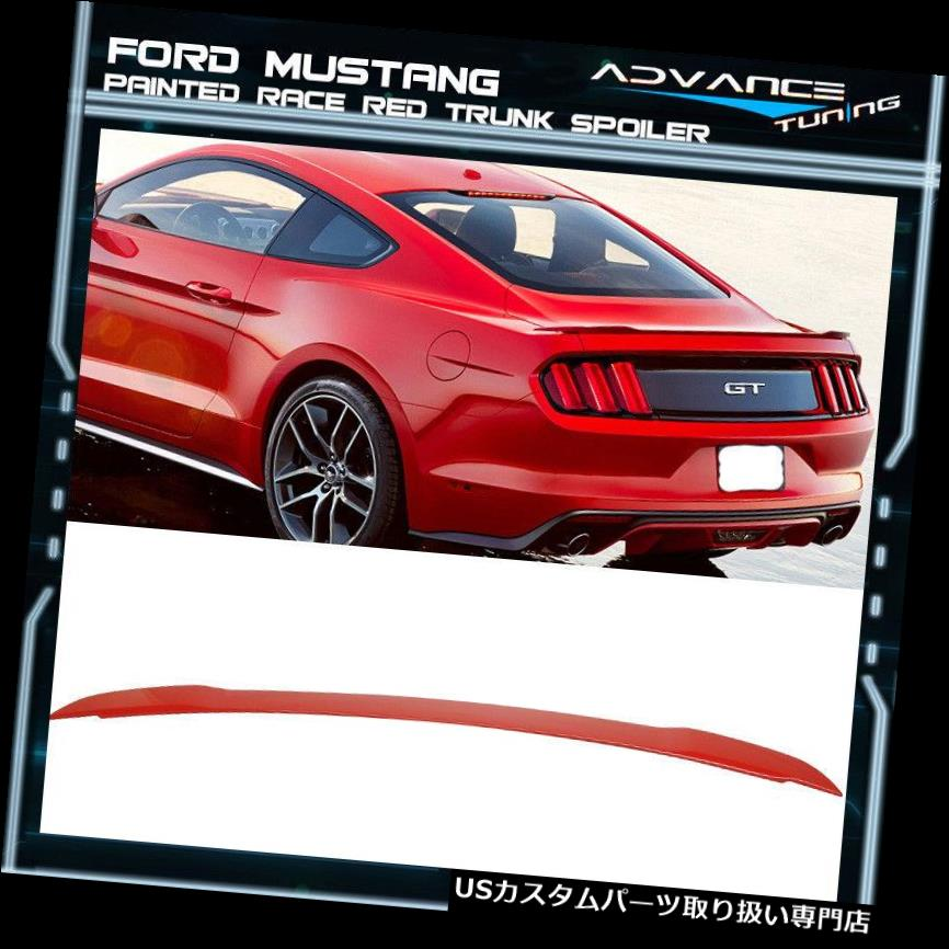 GTウィング 15-19マスタングGTスタイルOEM塗装色#PQレース赤トランクスポイラー - ABS 15-19 Mustang GT Style OEM Painted Color # PQ Race Red Trunk Spoiler - ABS