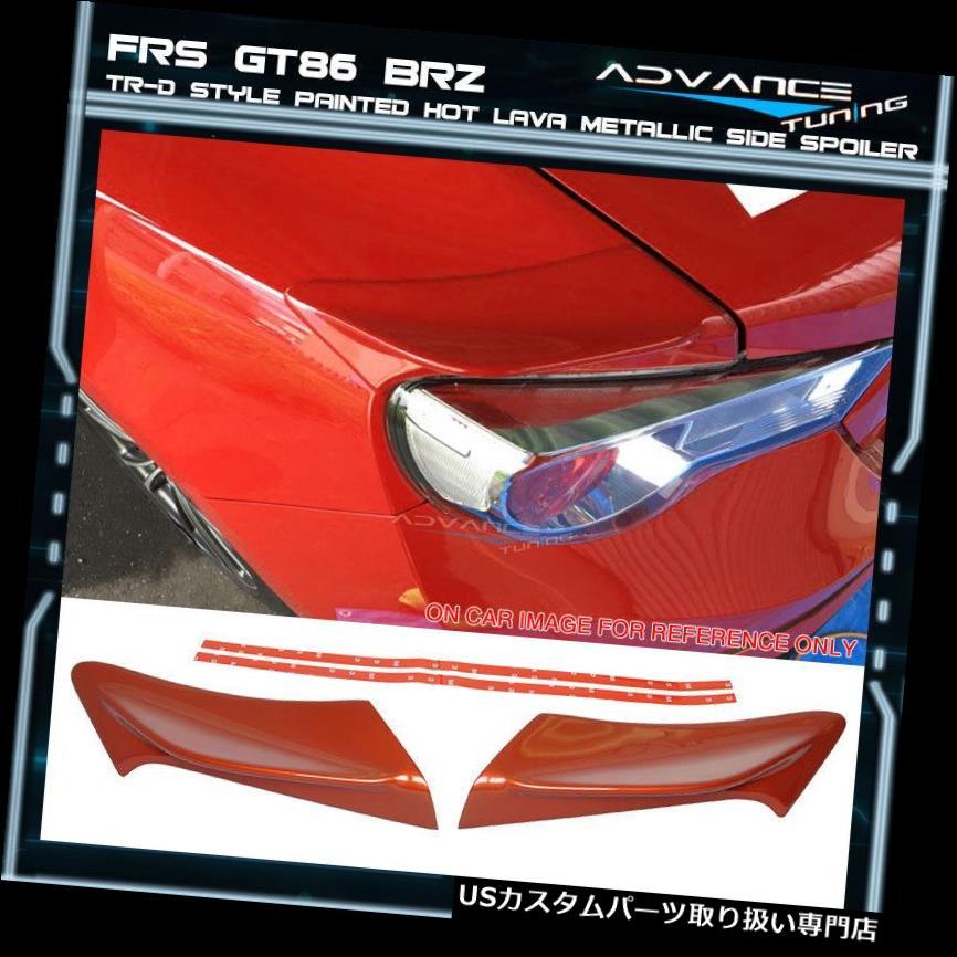 GTウィング FRS GT86 TR-D OEM塗装済み#H8Rホット溶岩メタリックメタリックサイドスポイラー Fits FRS GT86 TR-D OEM Painted # H8R Hot Lava Metallic Metallic Side Spoiler