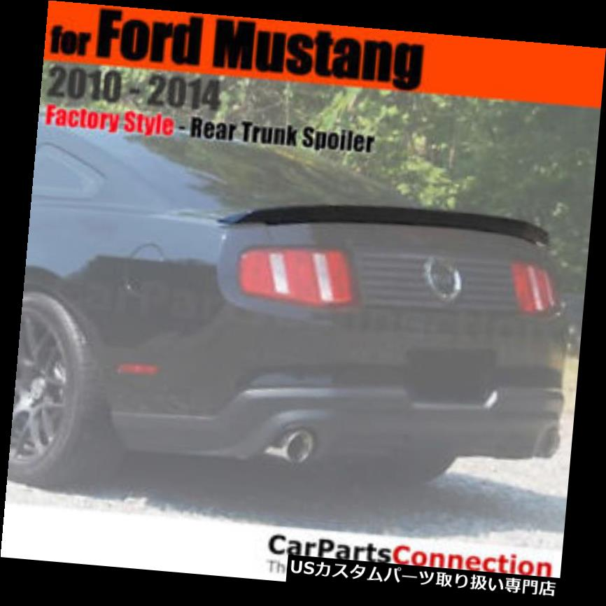 GTウィング マスタングGTコブラスタイルUAブラックのための10+のための塗装ABSリアトランクスポイラー Painted ABS Rear Trunk Spoiler For 10+ For Mustang GT Cobra Style UA BLACK