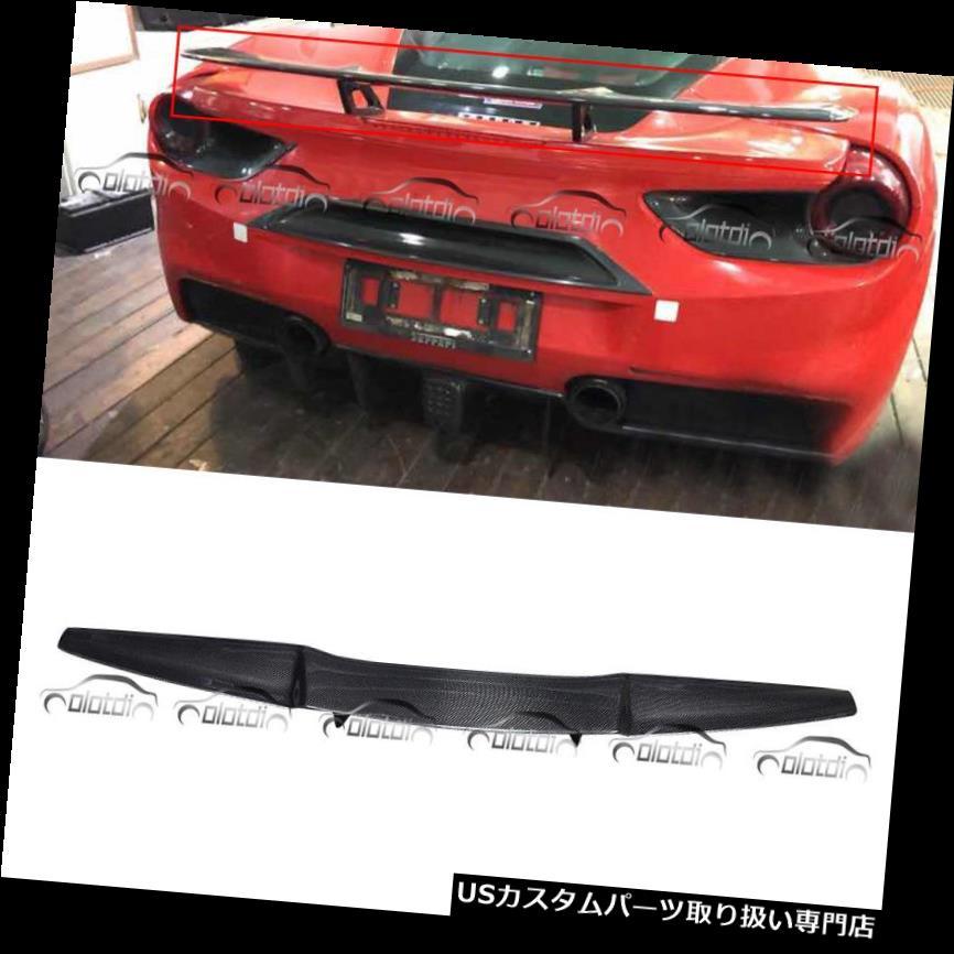 GTウィング カーボンファイバーリフィットDMC GTリアスポイラーウィングフェラーリ458用イタリア クモ2D Carbon Fiber Refit DMC GT Rear Spoiler Wing For Ferrari 458 Italia & Spider 2D