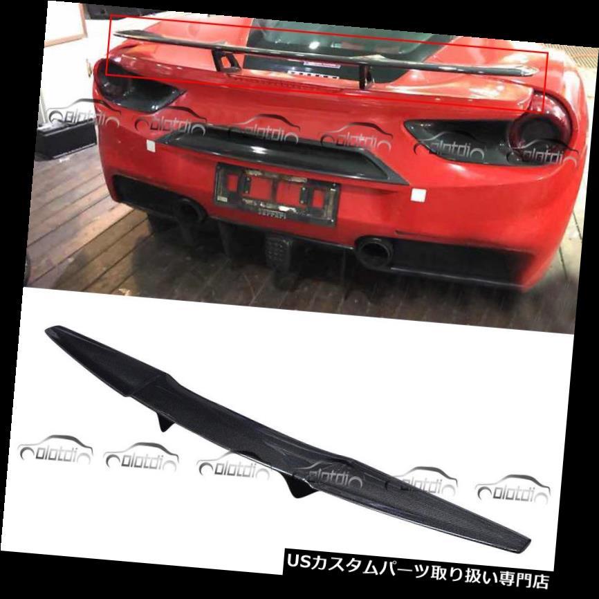 GTウィング フェラーリ458カーボンファイバー用DMC GTリアスポイラーウイングフィットイタリア用 クモ2D For Ferrari 458 Carbon Fiber DMC GT Rear Spoiler Wing Fit Italia & Spider 2D