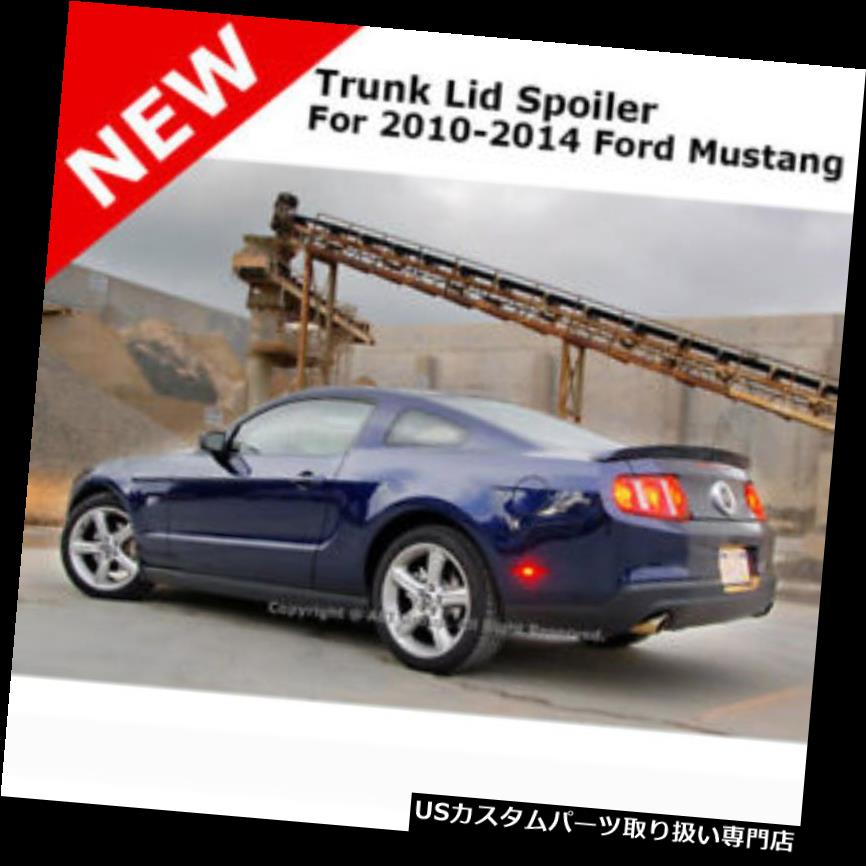 GTウィング 用フォードマスタングGT 10+コブラトランクリアスポイラー塗装済みブリリアントシルバーUI For Ford Mustang GT 10+ Cobra Trunk Rear Spoiler Painted BRILLIANT SILVER UI