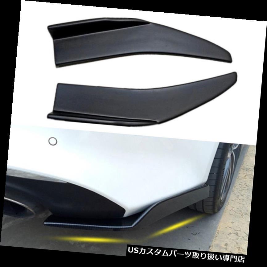 GTウィング 左+右車のリアバンパーパネルスポイラーコーナーサイドウィングショベルブラックユニバーサル Left+Right Car Rear Bumper Panel Spoiler Corner Side Wing Shovel Black Universal