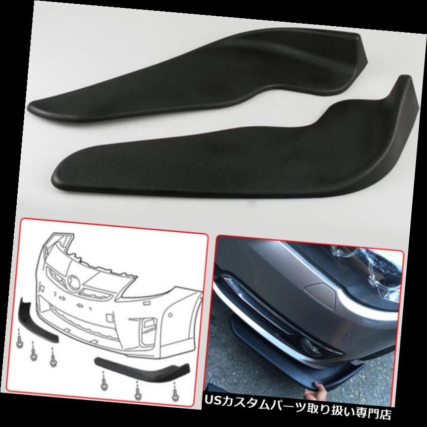 GTウィング 装飾的な2x新しい車の自動バンパースポイラーのフロントシャベルの傷抵抗力がある翼 2x New Car Auto Bumper Spoiler Front Shovel Scratch Resistant Wing Decorative