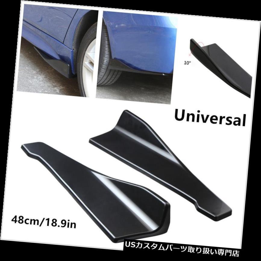 GTウィング 2xカーバンパースポイラーリアリップ/サイドスカートエクステンションスプリッターウィングレットウイング+ボルト 2x Car Bumper Spoiler Rear Lip/Side Skirt Extension Splitters Winglet Wing +Bolt