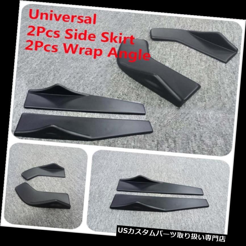 GTウィング ブラックサイドスカートロッカースプリッターウィングレットウイングス4PCS Black Side Skirt Rocker Splitters Winglet Wings 4PCS