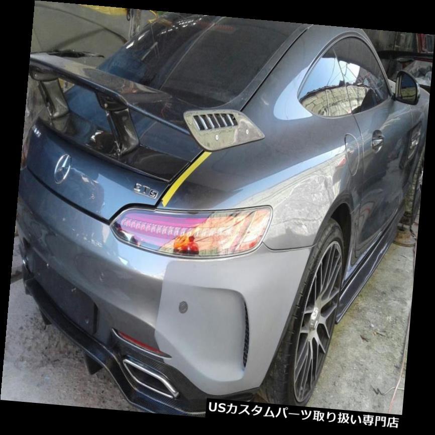 GTウィング メルセデスベンツAMG GT GTS GTC用リップスポイラー付きカーボンファイバーウィング Carbon Fiber Wing w/ Lip Spoiler for Mercedes Benz AMG GT GTS GTC