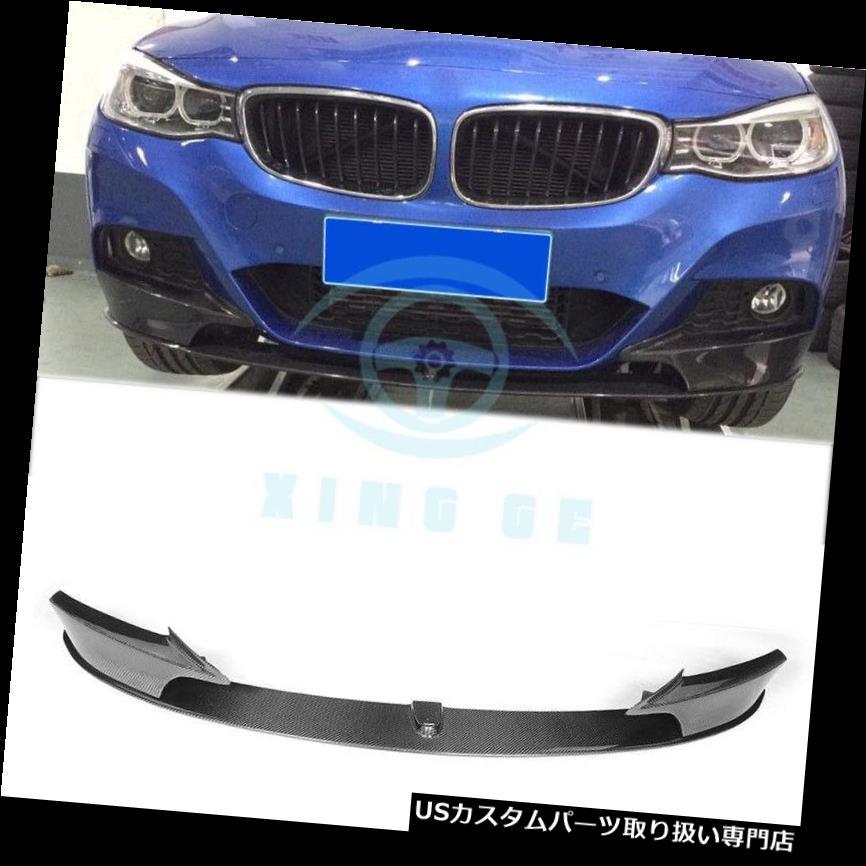 GTウィング BMW F34 3シリーズGT Mスポーツ2013-17カーボンフロントバンパーリップスポイラースプリッター用 For BMW F34 3 Series GT M Sport 2013-17 Carbon Front Bumper Lip Spoiler Splitter