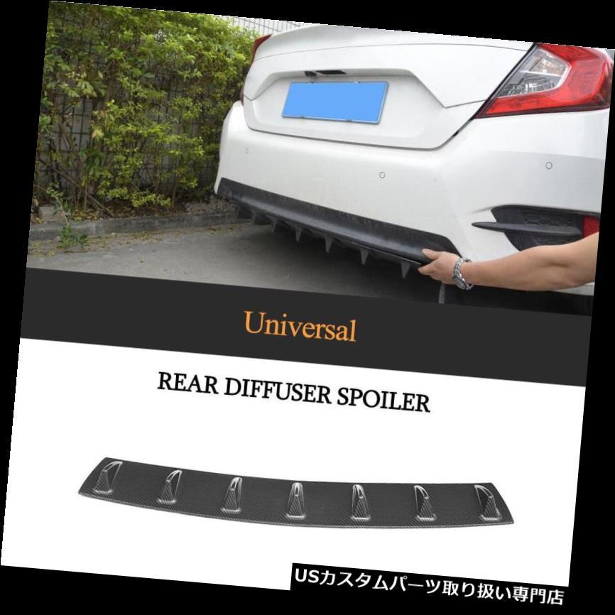 GTウィング フカヒレユニバーサルABSカーボンルックリアバンパースポイラーウイングディフューザーデコレーション 7Shark Fin Universal ABS Carbon LookRear Bumper Spoiler Wing Diffuser Decoration