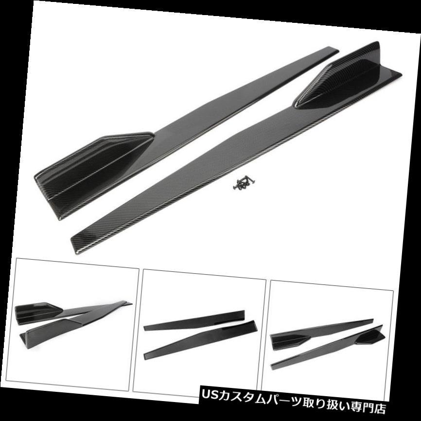 GTウィング ユニバーサルカーボンファイバールックカーサイドスカート33.86インチロッカースプリッターウイングス Universal Carbon Fiber Look Car Side Skirts 33.86in Rocker Splitters Wings