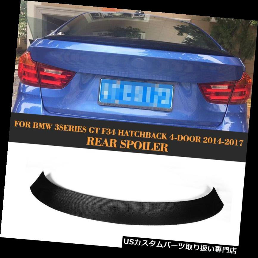 GTウィング BMW F34 3シリーズGT 328i 330i 335i MSport用カーボンリアリアトランクスポイラーウイング Carbon Rear Rear Trunk Spoiler Wing For BMW F34 3Series GT 328i 330i 335i MSport