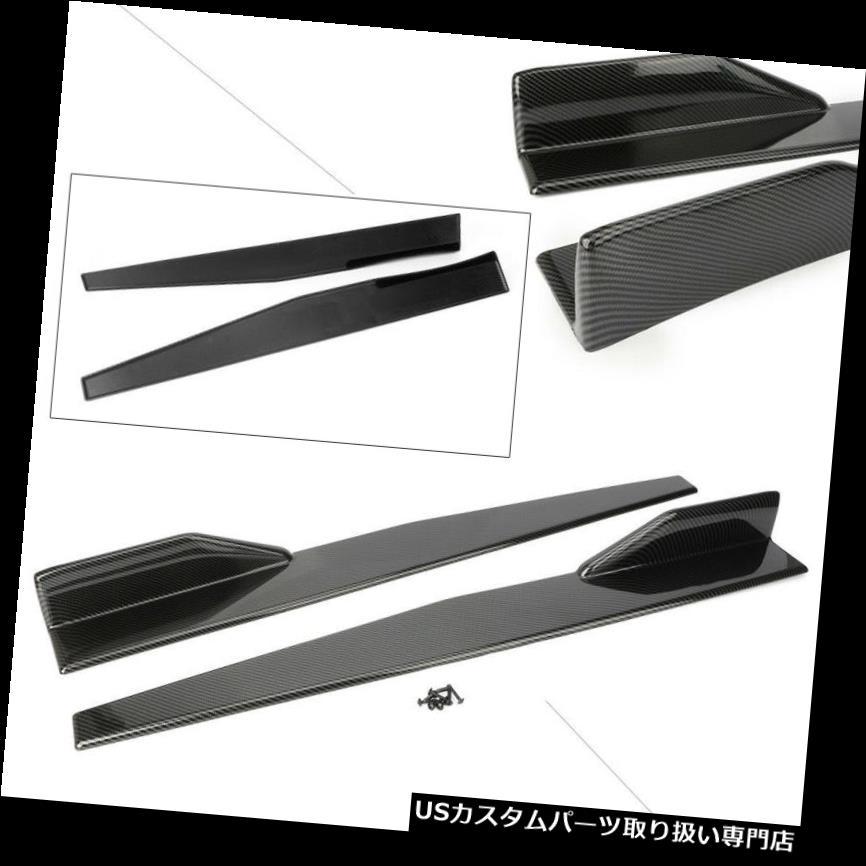 GTウィング ペアユニバーサルカーボンファイバールックカーサイドスカートロッカースプリッターウィング86 cm Pair Universal Carbon Fiber Look Car Side Skirts Rocker Splitters Wings 86cm