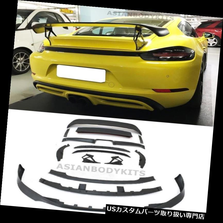 GTウィング ポルシェボクスターケイマン718(982)フロントリップディフューザーgtウイング用ボディキット Bodykit for Porsche Boxster Cayman 718 (982) front lip diffuser gt wing
