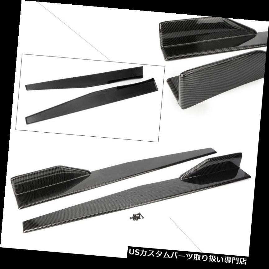 GTウィング サイドスカートロッカースプリッターウィングスユニバーサルカーボンファイバールック33.86インチニューカー Side Skirts Rocker Splitters Wings Universal Carbon Fiber Look 33.86in New Car