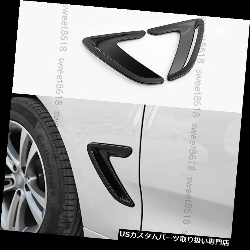GTウィング 2倍ブラックサイドウィングエアフローフェンダーインテークベントカバー(BMW 3シリーズGT F34 14+用) 2x Black Side Wing Air Flow Fender Intake Vent Cover For BMW 3 Series GT F34 14+