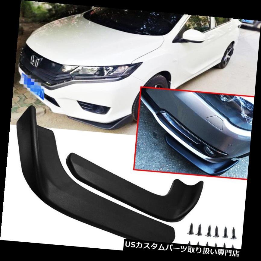 GTウィング ユニバーサルカーブラックフロントデフレクターバンパーリップスポイラーウィングボディスピリッターキット Universal Car Black Front Deflector Bumper Lip Spoiler Wing Body Spolitter Kit
