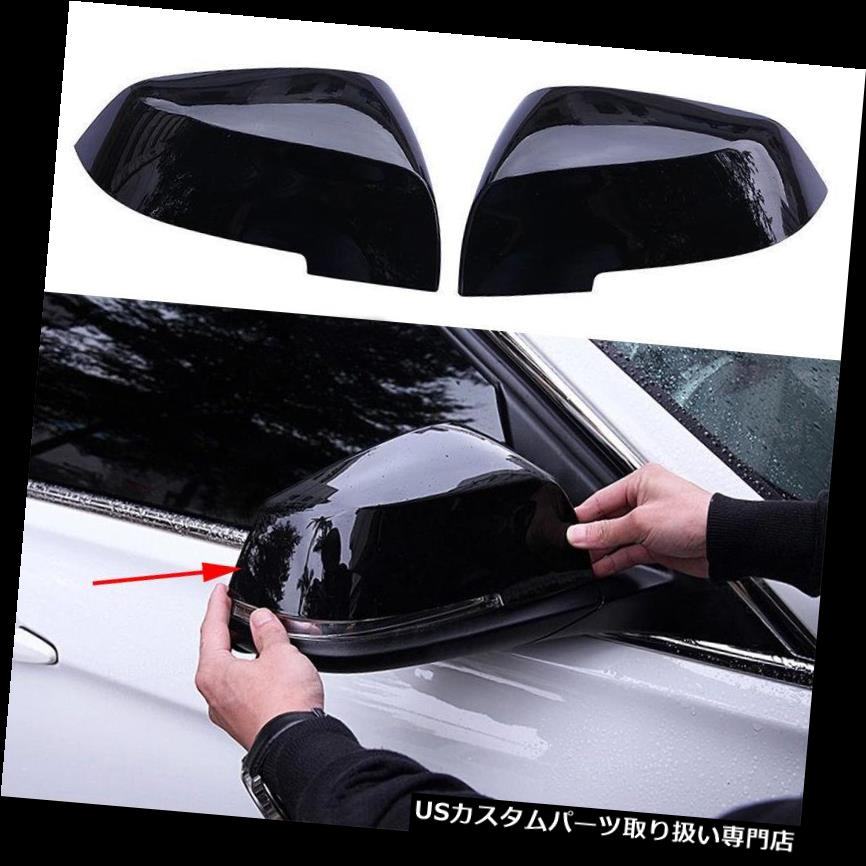 GTウィング 2ピースブラックABSバックサイドサイドウィングミラーカバートリム用BMW 1 2 3 4 3GTシリーズX1 2pc Black ABS Rearview Side Wing Mirror Cover Trim For BMW 1 2 3 4 3GT Series X1