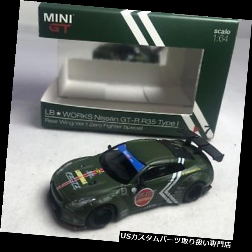GTウィング 1/64 TSMミニGT LBワークス日産GT-R R35 GTウイングVerゼロファイタースペシャル 1/64 TSM MINI GT LB WORKS Nissan GT-R R35 GT Wing Ver Zero Fighter Special