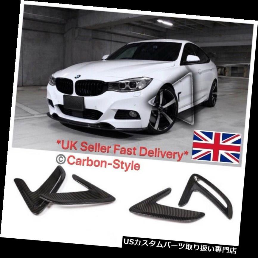 GTウィング BMW 3シリーズGT F34カーボンファイバー仕上げサイドウィング/フェンダーエアベント BMW 3 Series GT F34 Carbon Fiber Finish Side Wing / Fender Air Vent